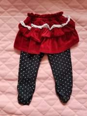 黒水玉、レギンスつき赤スカート90