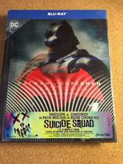 バットマン vs スーパーマン ジャスティスの誕生 デジブック
