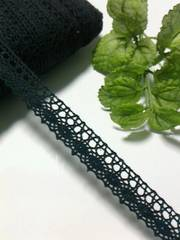 〈トーションレース〉綿100%(ブラック/長さ9m)ポーチ・小物