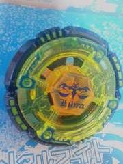 ベイインフィニティリブラGB145ESWBBA限定非売品新品未開封レア
