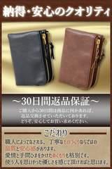 財布 二つ折り財布 メンズ レザー ヘザーブラウン