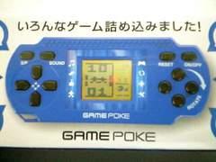 新品Game poke★PSPみたいなミニゲーム★ブロック崩しピンポン