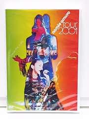 安室奈美恵 tour 2001 break the rules 未開封DVD