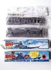 カバヤ BIG1 ビッグワンガム 復刻版  戦艦大和、戦艦ビスマルク、F-15  他