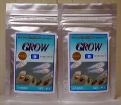 孵化稚魚用 GROW-S 40g