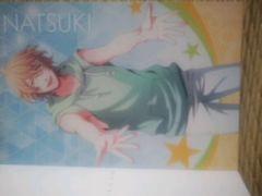 うたの☆プリンスさまっ♪ 四ノ宮那月 ポストカード