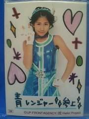 Berryz仮面キューティーレンジャーコレクション写真#9/岡井千聖
