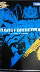 トイホビーマーケット2010年記念限定トランスフォーマー 創造神プライマス