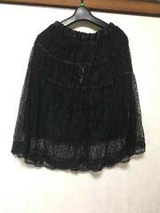 総レース★スカート★ブラック★黒