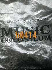 2017 Kis-My-Ft2 MUSIC COLOSSEUM  バッグ