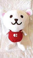 COOP/コープ/生協宅配システム/トドック/白熊/シロクマ/白クマぬいぐるみ/約40cm