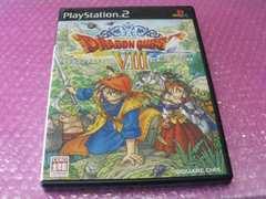 超特価PS2 DQ8 ドラゴンクエスト8