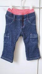 美品 ピッコロ キムラタン 長ズボン サイズ80