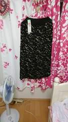 ニットジャージ?黒模様。Lサイズ。スカート。新品タグ付き。