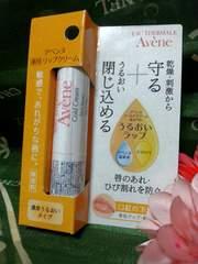 ★アベンヌ・薬用リップケアN(リップクリーム敏感肌用)★1500円