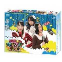 ■DVD『SKE48のマジカル・ラジオ DVD-BOX』松井珠理奈・玲奈