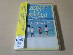 DVD「ZONE TV special「ユメハジマッタバカリ」DVD edition」●