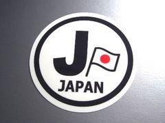 ○円形 日本国旗ステッカービークルID国識別シール