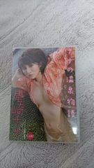 美品:尾崎ナナ:DVD/ナナの温泉物語