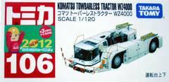 No.106 コマツ トーバーレストラクター WZ4000 新品
