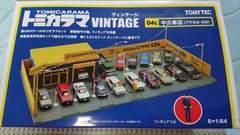 [トミーテック]1/64 トミカラマ ヴィンテージ 04c 中古車店(アクセル 426)