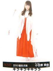 小笠原茉由*チームA2016年★福袋/AKB48[生写真]