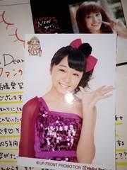 室田瑞希公式生写真