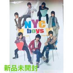 Hey!Say!JUMP NYC☆ジャニーズSHOP原宿店★限定フォトアルバム
