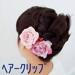 【新品未使用/即決】ヘアークリップ☆お花の髪飾り★ヘアアクセサリー♪ピンク