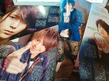 Myojo 2011年5月 Hey!Say!JUMP 切り抜き