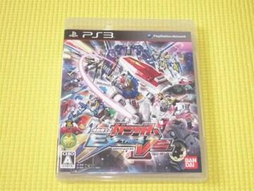 PS3★機動戦士ガンダム エクストリームバーサス