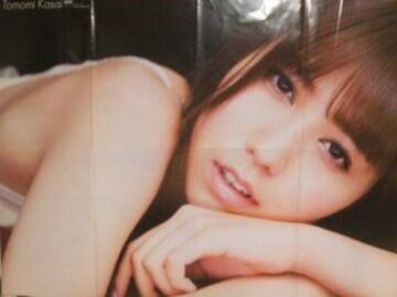 AKB48河西智美 両面スペシャルポスター スピリッツ付録 未使用新品