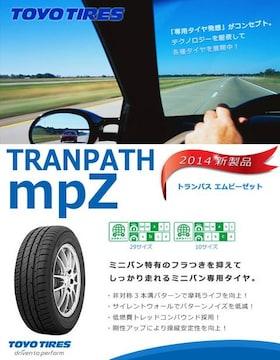 ★205/70R15 緊急入荷★TOYO TRANPATH mpZ 新品タイヤ 4本セット