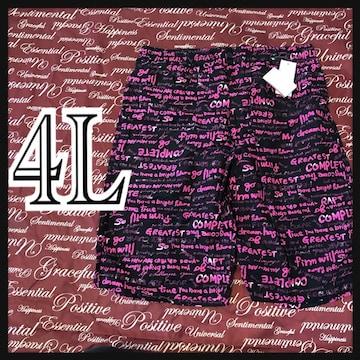 4L・英字総柄綿ハーフパンツ新品/MCAd-004s