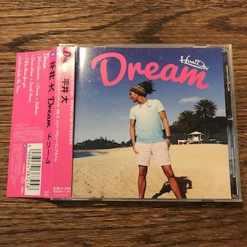【平井大】Dream