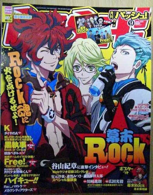 PASH!(パッシュ) 2014年 09月号 ※送料185円  < 本/雑誌の