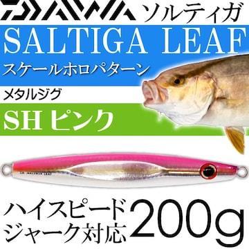 ソルティガ リーフ メタルジグ SHピンク 200g Ks469