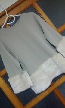 お袖と裾まわりファー使いが素敵なゆったりトップス