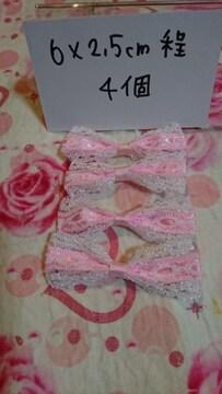 ピンク姫系リボンモチーフ