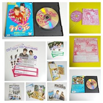 DVD『 ラブ★コン』&特別付録DVDなど 小池徹平/ウエンツ瑛士