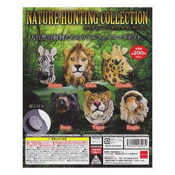 ネイチャー ハンティングコレクション トロフィー 狩猟剥製標本 ガチャポン フィギュア