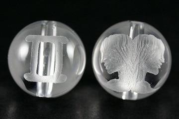 ☆双子座☆天然水晶10mm彫りビーズ1個☆
