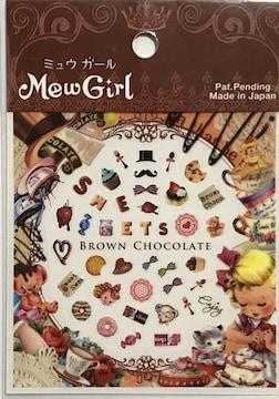Mew Girl ミュウガール ネイルシール/BROWN CHOCOLATE