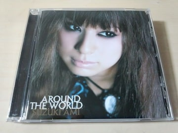 鈴木亜美CD「AROUND THE WORLD」●