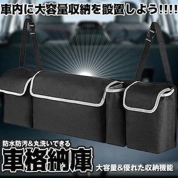 トランク 収納 車用収納ボックス トランク収納ボックス