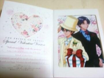 ☆テニスの王子様☆スペシャルブロマイド☆リョーマ&跡部☆非売品☆