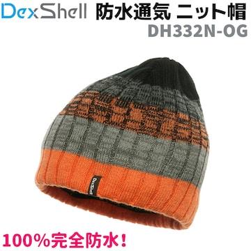 DexShell 防水 通気 ニット帽 DH332N-OG オレンジ 帽子 防寒
