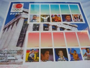 2004アテネオリンピック日本代表選手団応援写真付き切手