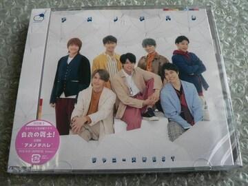 ★新品★ジャニーズWEST/アメノチハレ【初回盤B】CD+DVD/他出品