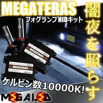 mLED】ランドクルーザー200前期/フォグランプHIDキット/HB4/10000K